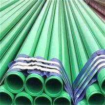 河北环氧树脂防腐钢管