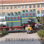一體化工業制藥廢水處理設備