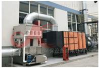FOM-EP热处理油烟净化项目