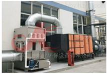 压塑油烟净化设备厂家