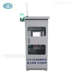 VOCs超标报警装置