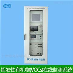 VOCs在线监测仪器GC-FID