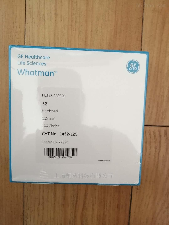 whatman52号滤纸Grade52