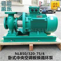 威乐静低噪音锅炉地暖地热加热管道循环水泵