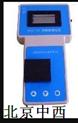 便携式余氯检测仪YL-1B报价