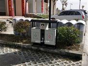 hc2204户外垃圾桶-冲孔垃圾桶 公园垃圾箱