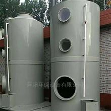 厂家PP喷淋塔不锈钢洗涤塔酸碱废气塔