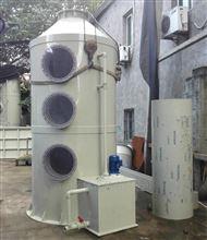 常州喷漆废气处理净化设备pp洗涤塔环保设备