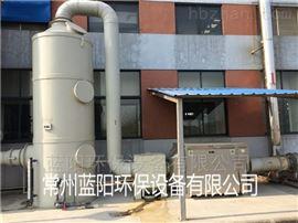 HXT-100沭阳木板厂工业废气处理设备厂家