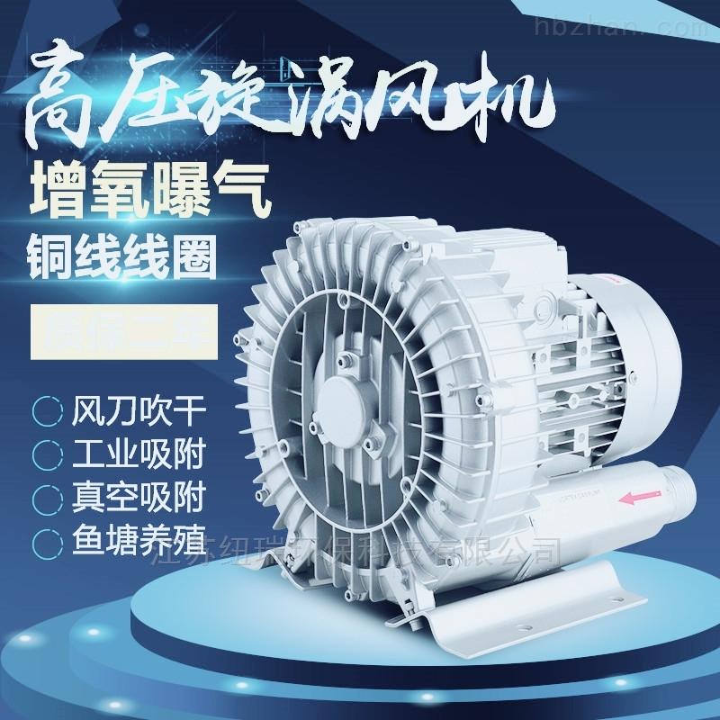 温泉设备高压风机-温泉池内吹泡泡风机