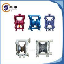 铸铁内衬氟气动隔膜泵