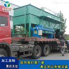 养殖厂污水处理设备价格优惠