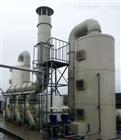 养殖场废气除臭处理方案