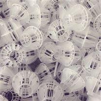 废气塔专用pp塑料多面空心球填料