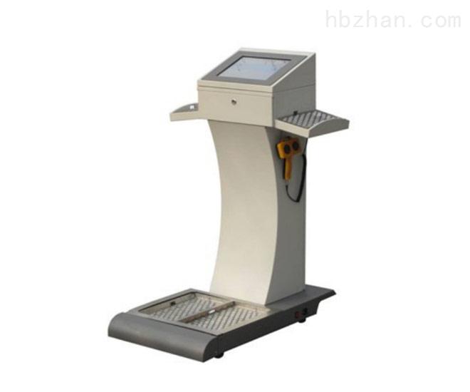 HFCM-900 α β 手脚/衣物污染监测仪