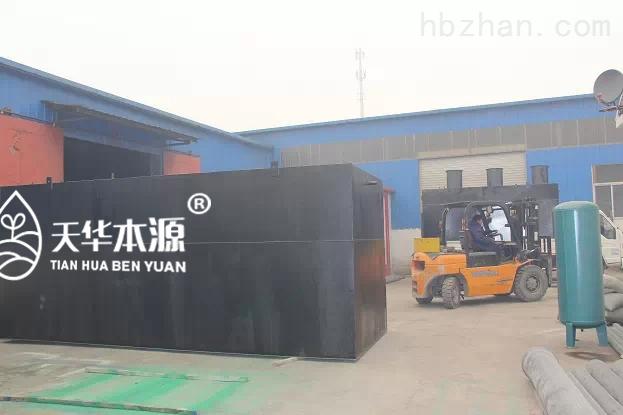 th-ao-广东肇庆地埋式一体化污水处理设备每天处理90立方