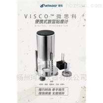 愛拓VISCO™895 便攜式粘度計