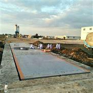 天津100吨电子地磅秤,100吨数字式汽车衡