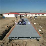 北京地磅秤,50吨数字式电子汽车衡供应