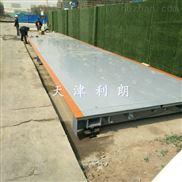 天津80吨电子地磅,80T汽车衡3*14m