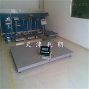北京3吨防爆型地磅,化工原料称重电子磅秤