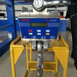EX-3T3吨防爆吊秤,5吨本安型防爆电子吊秤价格