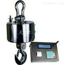 广东 清远市5T无线带打印电子吊秤现货