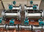 无锡专业生产涡轮流量厂家直销