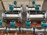 LWGY-50无锡专业生产涡轮流量厂家直销