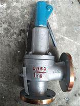 A44Y彈簧全啟封閉式安全閥