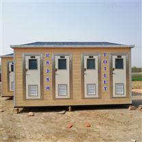 沧州移动水冲厕所 景区专用打包环保厕所