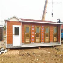 北京供应移动厕所 顺义发泡节水生态厕所
