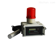 RAM-Ⅰ 固定式辐射报警仪