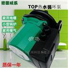 德国wilo威乐TOP-RL25/7.5 EM小型热水循环泵这里买