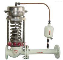 蒸汽自動壓力調節閥,壓力自動控製閥