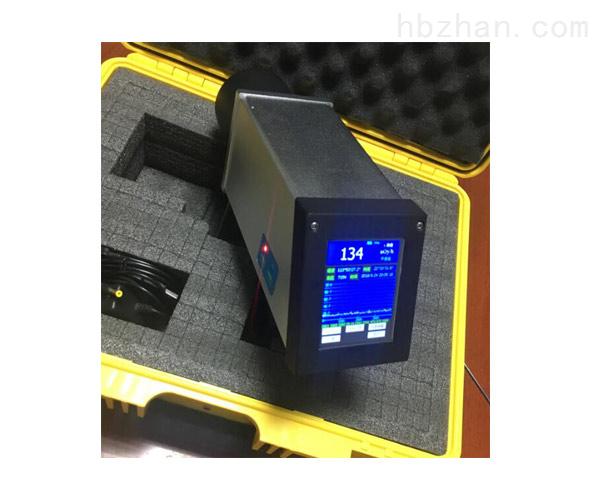 DM-01C便攜式γ-(X)輻射劑量率儀