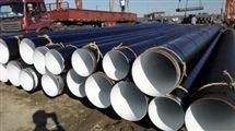 河北环氧煤沥青防腐钢管生产厂家