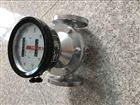 泵油流量计选型