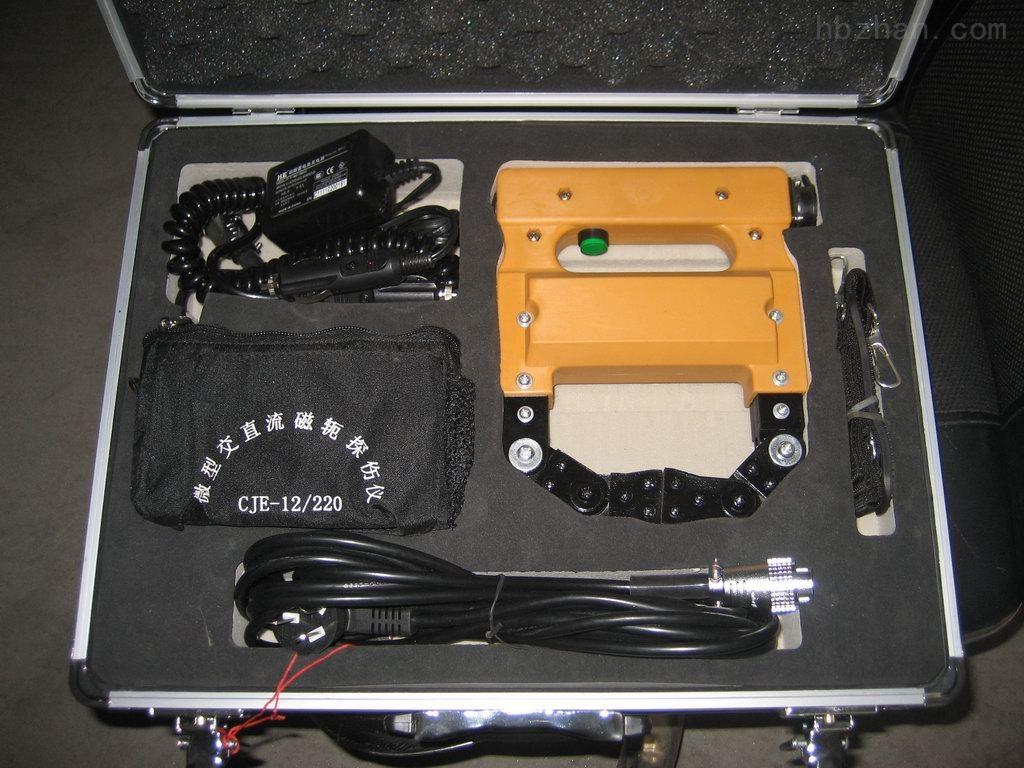 CJW-3000钢结构专用磁粉探伤仪
