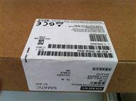 西门子6ES7148-6CB00-0AA0