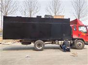300t/d乡镇医院污水处理设备重量