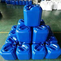 厂家直销锅炉专用除垢剂