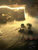 南沙旅游景点灯光人造雾造景喷雾机雷竞技官网app厂家