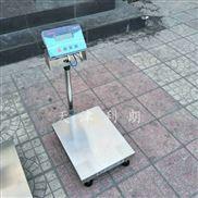 新疆200公斤防爆电子秤,300kg防爆台秤价格