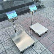500公斤防爆电子台秤,300kg防爆台秤价格