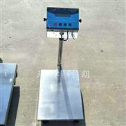 防爆电子秤,150kg防爆台秤价格