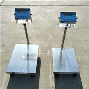 供应药厂200kg防爆电子台秤,本安型电子磅秤