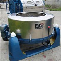 煤矿企事业单位铁道部门用100kg工业脱水机