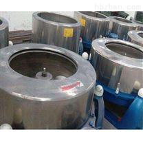 大庆100KG100公斤kg工业脱水机报价多少钱