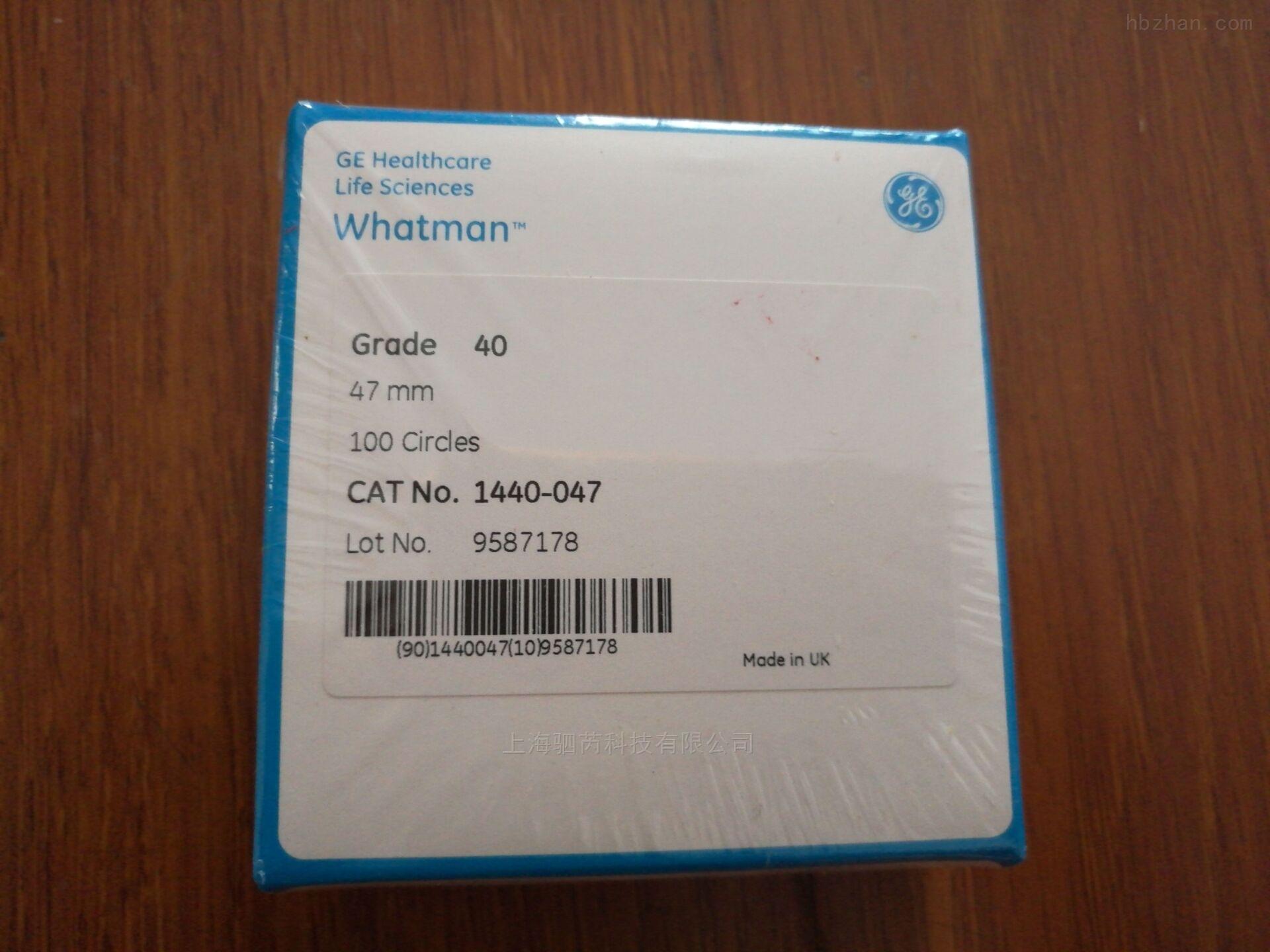 whatman沃特曼Grade40定量无灰滤纸47mm直径